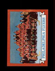 1973 PHILADELPHIA FLYERS TOPPS #103 TEAM CARD *3309