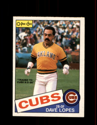 1985 DAVE LOPES OPC #12 O-PEE-CHEE CUBS *R5059