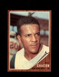 1962 ELIO CHACON TOPPS #256 METS *G4019