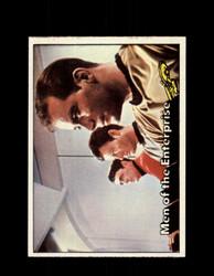 1976 STAR TREK TOPPS #13 MEN OF THE ENTERPRISE *9954