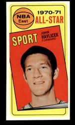 1970 JOHN HAVLICEK TOPPS #112 ALL STAR CELTICS NM #3777