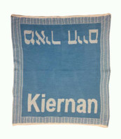 Custom Knit Jewish Baby Blanket - Hebrew Name