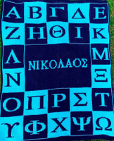 Greek Alphabet blanket