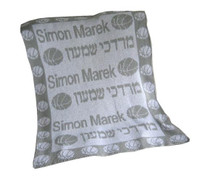 Baseball blanket with Hebrew Names