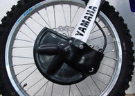 CDF077 Front Disc & Fork Guard