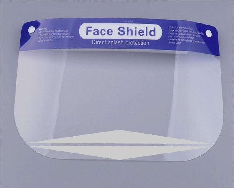 parralel-wings-face-shield-reflective.jpg