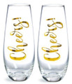 "Set of 2 Gold Metallic ""Cheers"" Stemless Champagne Glass"