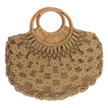 Basket Weave Bag