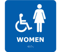 Ada Braille Women (W/Handicap Symbol) Blue 8X8