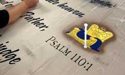 Psalm-110