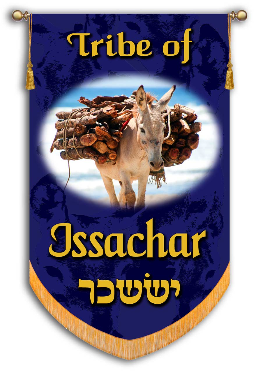 Tribe of Issachar Church Banner