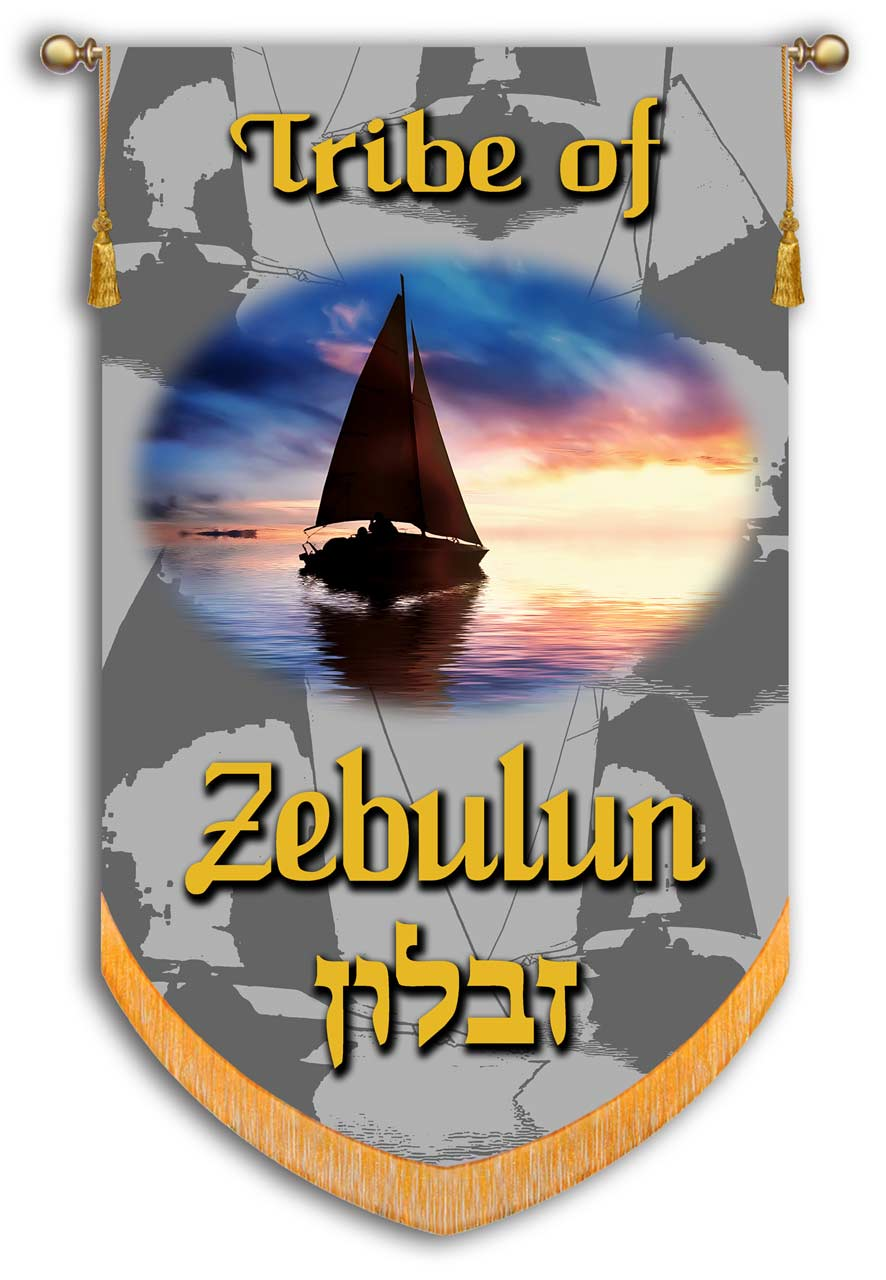 Zebulun a Tribe of Israel