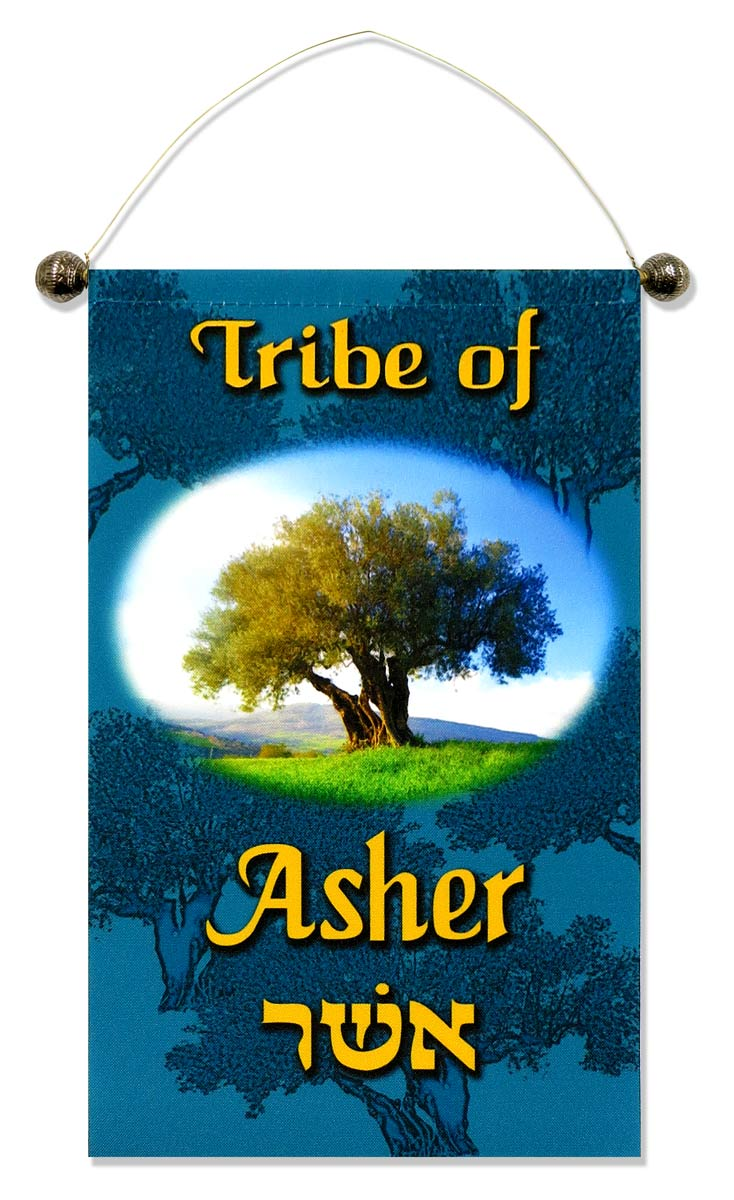 small-tribe-on-hanger-asher.jpg