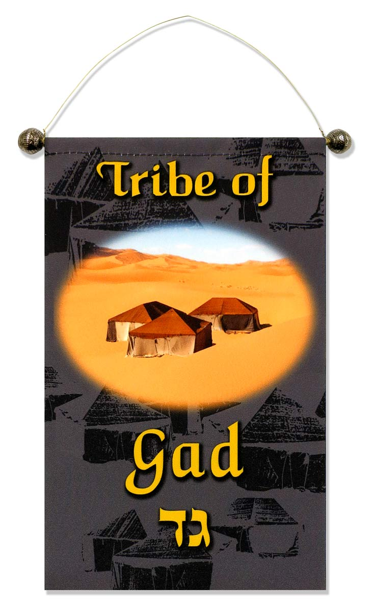 small-tribe-on-hanger-gad1.jpg