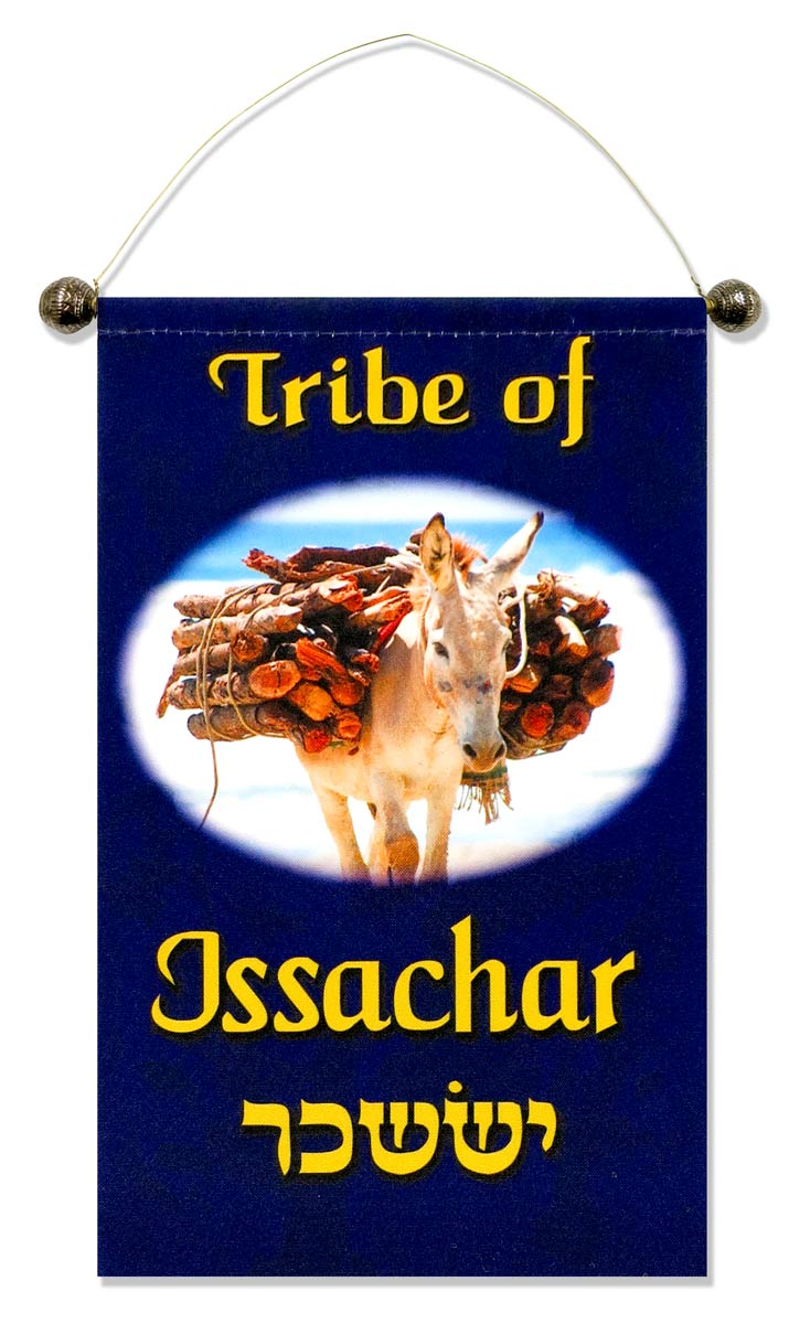 small-tribe-on-hanger-issachar.jpg