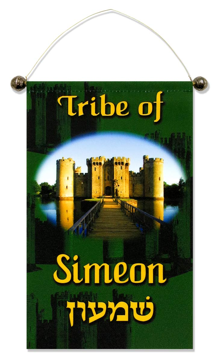 small-tribe-on-hanger-simeon.jpg