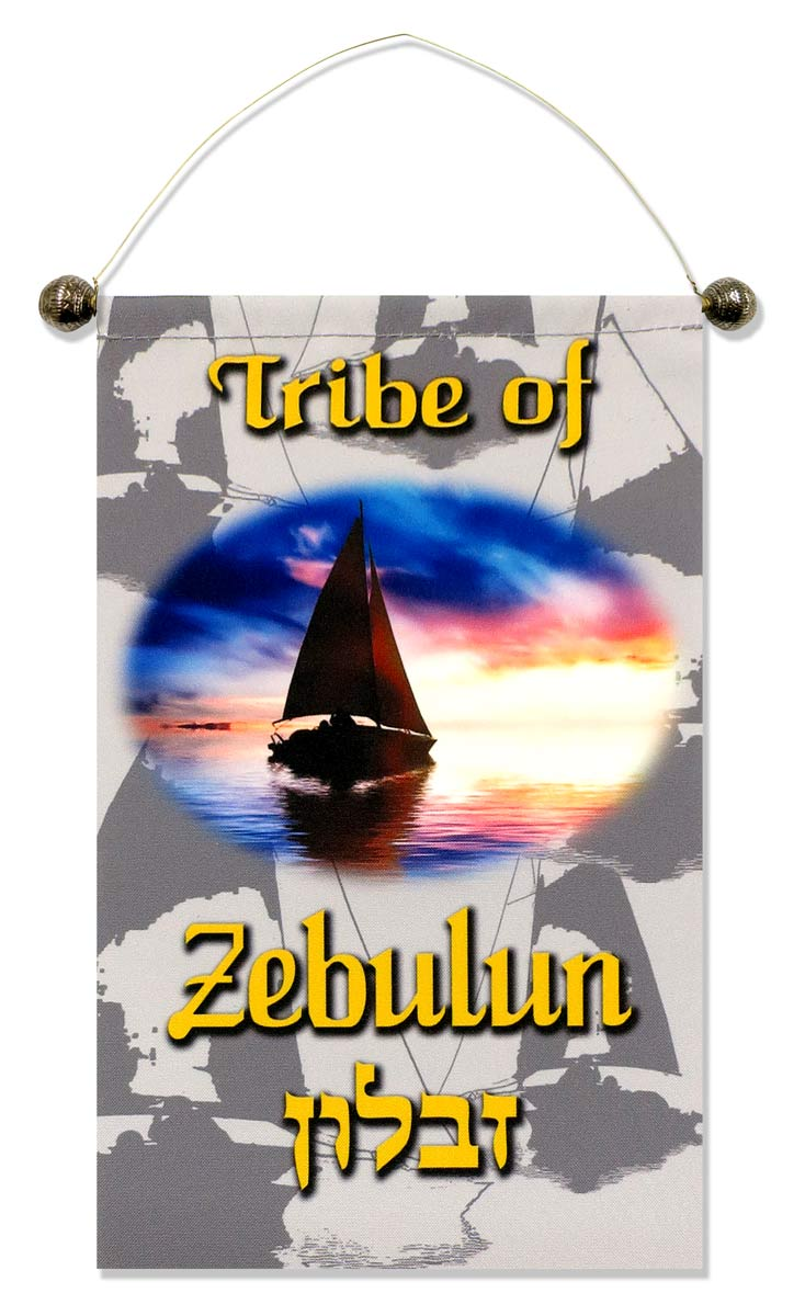 small-tribe-on-hanger-zebulun.jpg