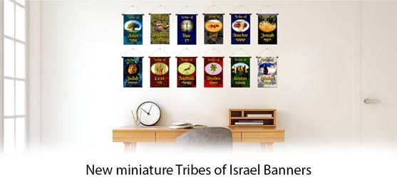 Small Tribes Banners