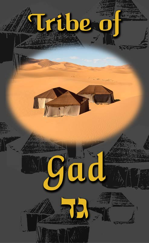 tribe-of-gad-printed-sq-small-1.jpg