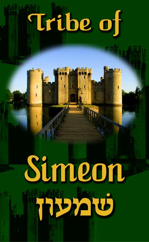 tribe-of-simeon-printed-sq-small-1.jpg