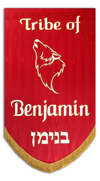 twelve-tribes-of-israel-benjamin.jpg