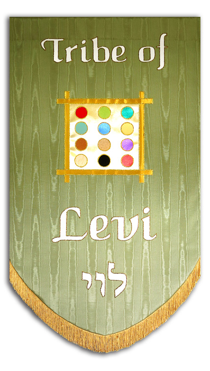 twelve-tribes-of-israel-levi.jpg