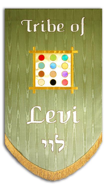 twelve-tribes-of-israel-levi.jpg