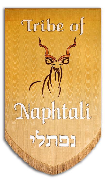twelve-tribes-of-israel-naphtali.jpg