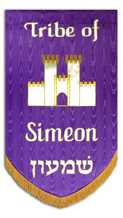 twelve-tribes-of-israel-simeon.jpg