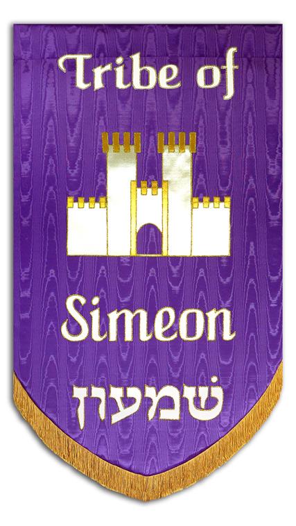 twelve-tribes-of-israel-simeon.jpg