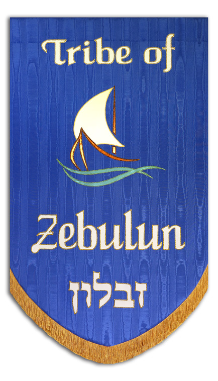 twelve-tribes-of-israel-zebulun.jpg