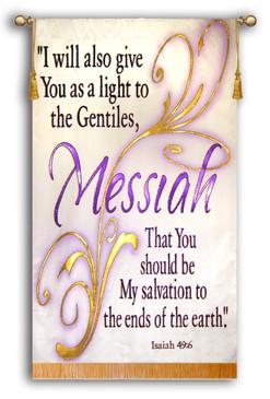 Messiah Script Isaiah 49:6 Verse