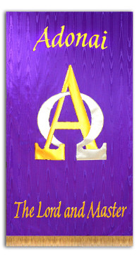 Adonai - The Lord our Master - Names of God Banner