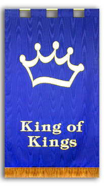 King of Kings with Crown Sanctuary Banner Set