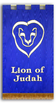 Lion of Judah with Lion Head Sanctuary Banner Set