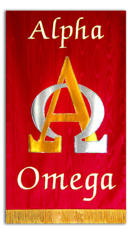 c4e5e4fedf0 Alpha and Omega with Symbol Banner - Christian Banners for Praise ...