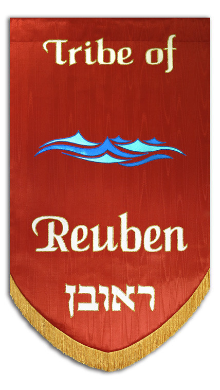 Twelve Tribes Of Israel Reuben Christian Banners For Praise And