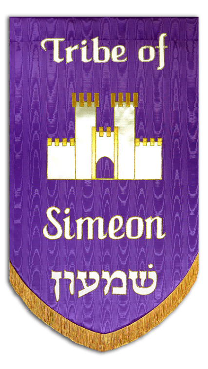 Twelve Tribes Of Israel Simeon Christian Banners For Praise And