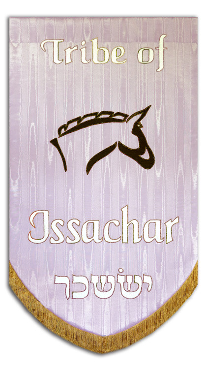 Twelve Tribes Of Israel Issachar Christian Banners For Praise