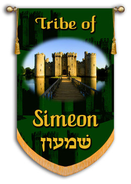 Tribe of Israel - Tribe of Simeon printed banner