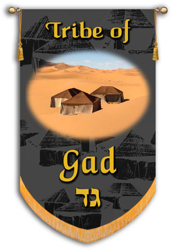 Tribes of Israel - Tribe of Gad printed banner