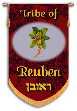 Tribes of Israel - Tribe of Reuben printed banner