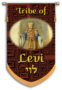 Tribes of Israel - Tribe of Levi printed banner