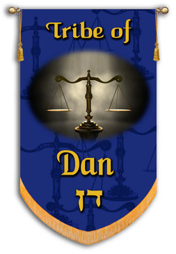 Tribes of Israel - Tribe of Dan printed banner