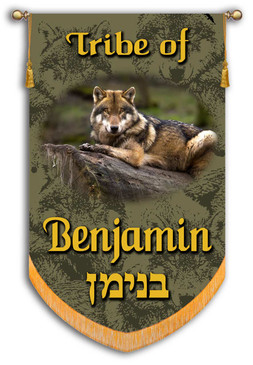 Tribes of Israel - Tribe of Benjamin printed Banner