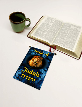 """Miniature 10"""" Inch x 6"""" Inch Tribes of Israel with Hanger - Tribe of Judah"""