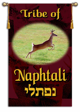 Tribes of Israel - Tribe of Naphtali printed banner - Single Layer