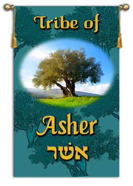 Tribes of Israel - Tribe of Asher printed banner - Single Layer