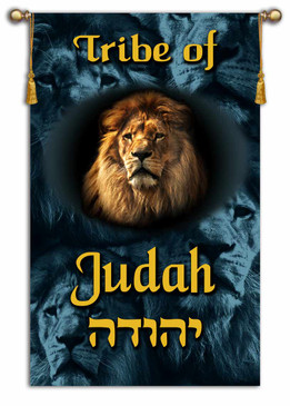 Tribes of Israel - Tribe of Judah printed banner - Single Layer