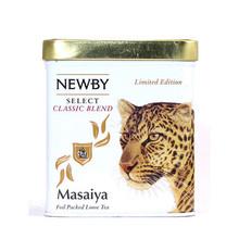 Masaiya Loose Tea Caddy